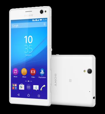 Смартфон Xperia C4 dual, Белый
