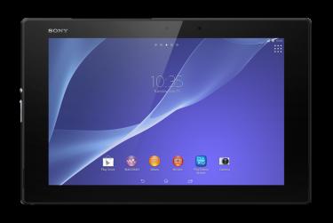 Sony Xperia Z2 Tablet SGP521RU, белый
